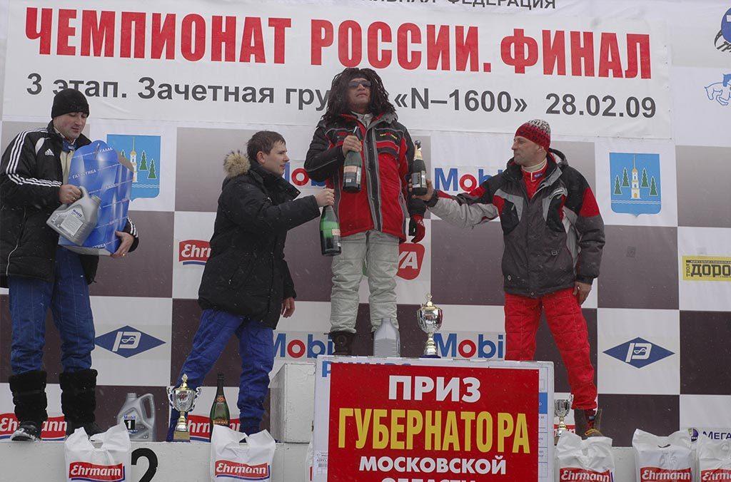 Чемпионат России. III Этап. Зачетная группа «N-1600». Отчет