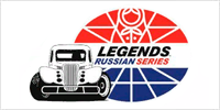 Legends Russian Series