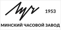 Минский завод часов