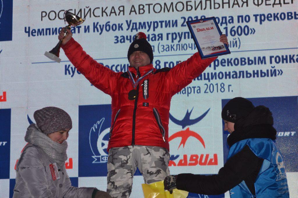 На ижевском ипподроме состоялся заключительный день Чемпионата Удмуртии и России по трековым гонкам