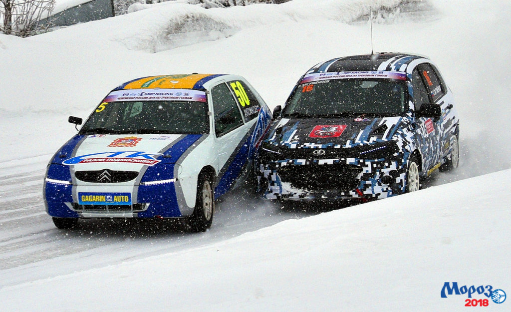Чемпионат России по трековым гонкам берет свой старт в Казани 27 января 2019 г.
