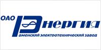 Раменский электротехнический завод
